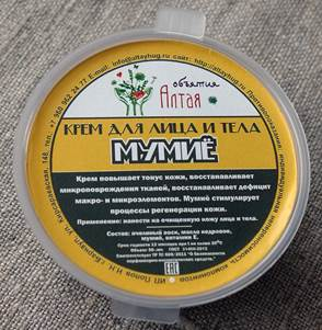 «Мумиё» регенерирующий натуральный крем